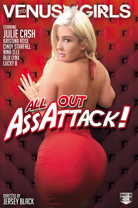 All Out Ass Attack!