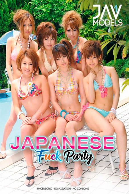 Japanese Fuck Party