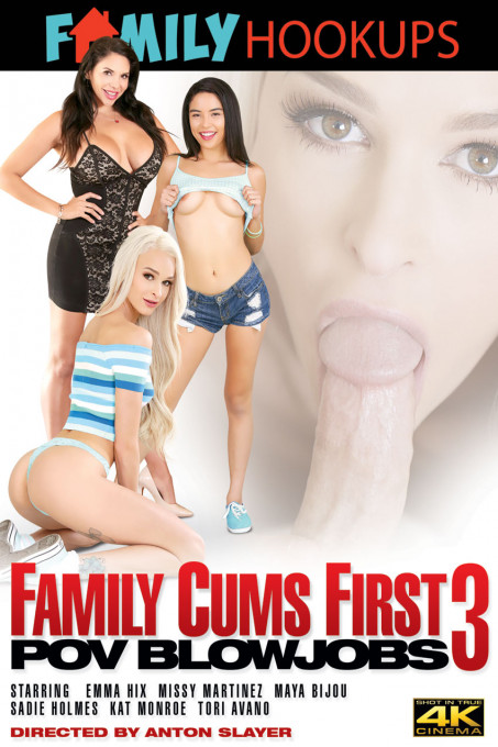 Family Cums First 03 (POV Blowjobs)
