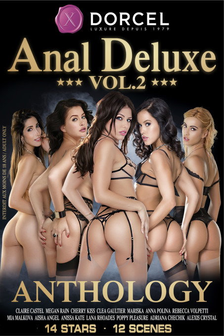Anal Deluxe Anthology vol.2