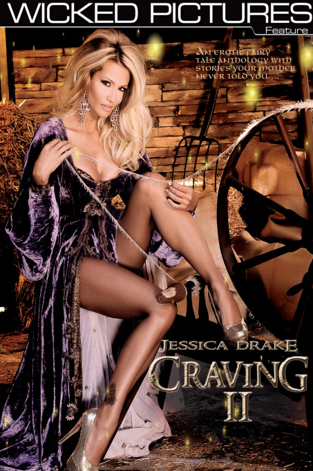 "Craving II - The Highly Anticipated Sequel to the Runaway Blockbuster ""The Craving"""